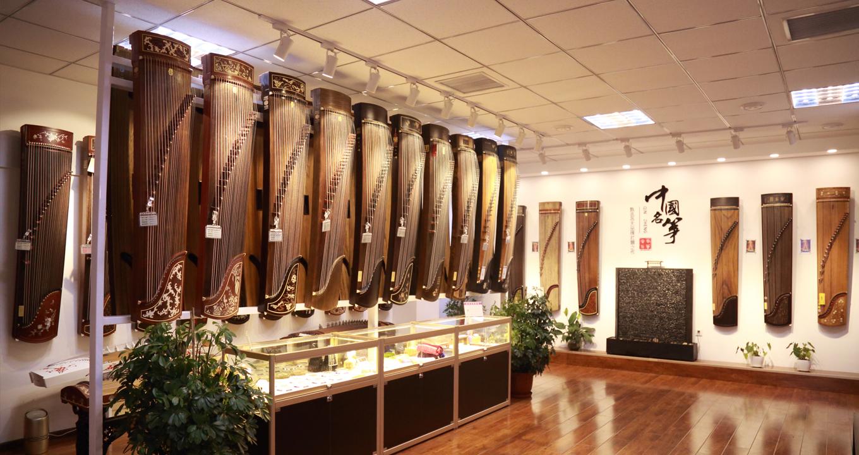 古筝销售大厅