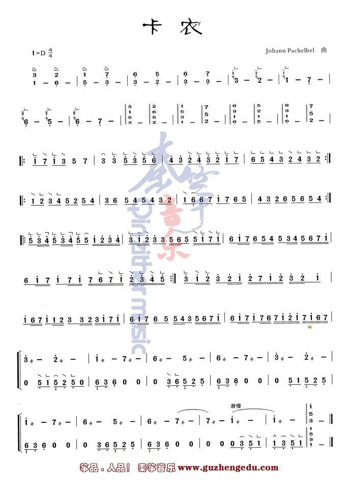 (我的快乐就是想你简谱)搜索出 要什么的谱子啊?吉他还是钢琴